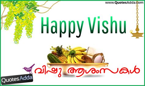happy vishu malayalam quotes greetings wishes wallpapers