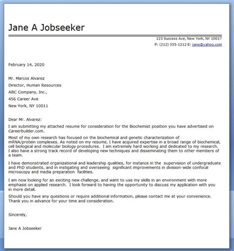 Vacation Scheme Cover Letter Cover Letter For Human Resources Technician