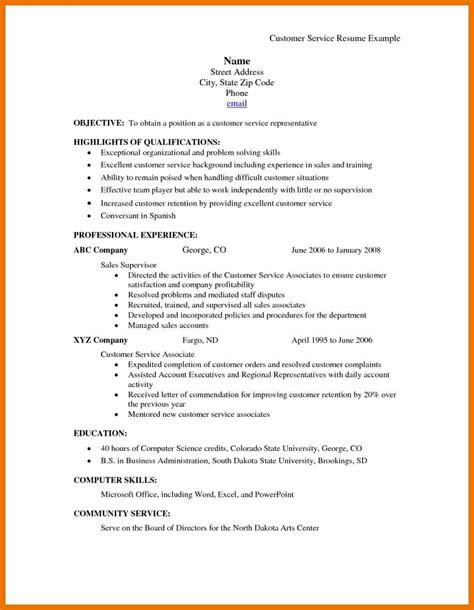 Sle Resume Retail Skills List Retail Skills Resume Exles Ideas Sending Resume By Email Sle 28 Images Doc 580580 Follow Up