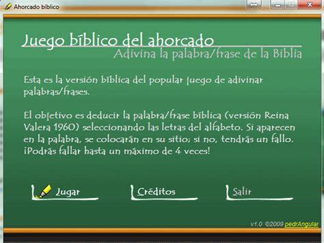 preguntas de la biblia adventista ahorcado b 237 blico v 1 0 juego b 237 blico interactivo