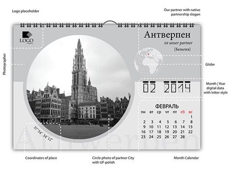calendar design behance corporate calendar design on behance calendar