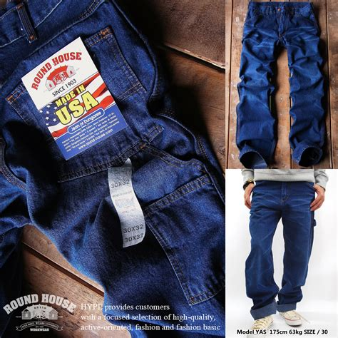 round house jeans hype rakuten global market round house jeans デニムペ internet pants mens