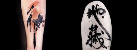 13 best tattoo artists of 2015 editor s picks scene360
