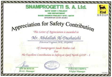 safety recognition certificate template 18 2 snam qatif gosp1 safety recognition certificate