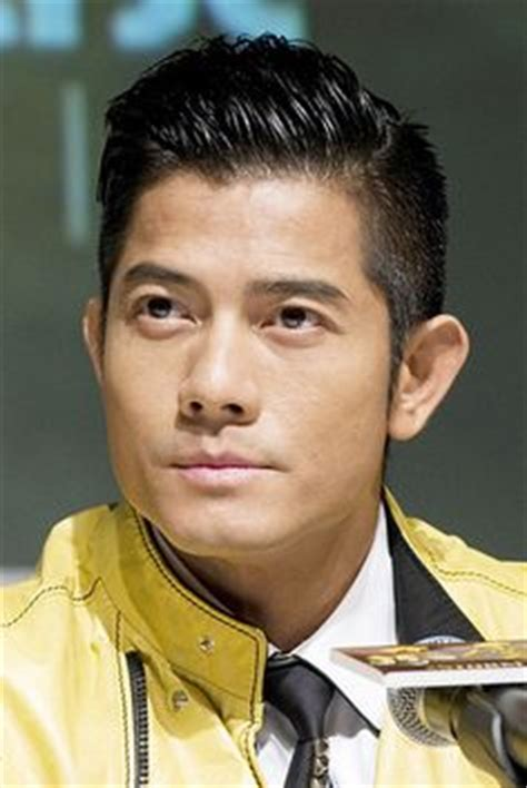 hong kong movie star short hairstyles for women 1000 images about hair styles on pinterest aaron kwok