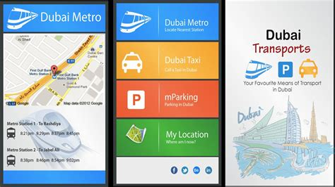 metro mobile app top 10 mobile apps to enjoy dazzling of dubai etek