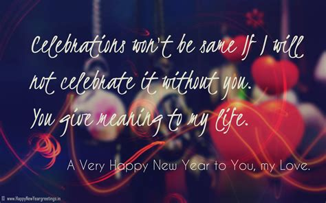 romantic new year greeting cards for lovers hd ecard images