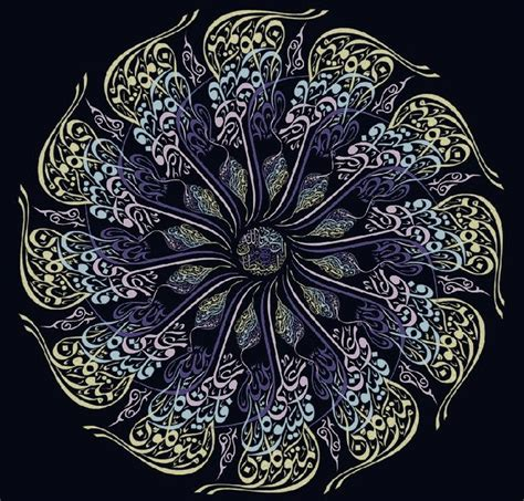 Islamic Artworks 54 54 best images about islamic calligraphy mandala and