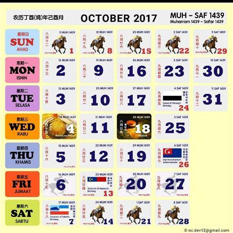 Calendar Oktober 2018 Malaysia Kalendar Kuda 2017 Malaysia Dan Senarai Cuti Panjang