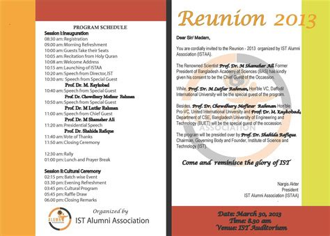 class reunion invitations templates