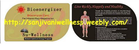 Bio Energy Detox Center by Bio Health Card For Those Who Prefer Complete Wellness