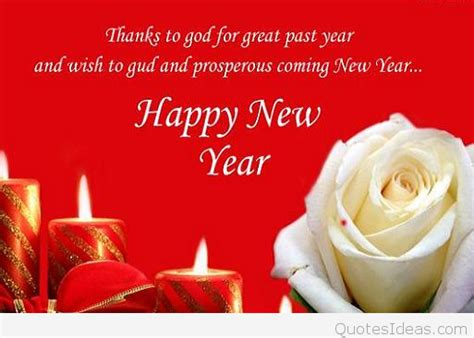 new year 2016 sms messages 2016 happy new year sms