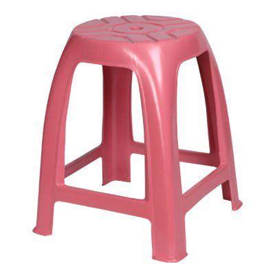 Cheap Plastic Bar Stools plastic stool buy plastic stacking stools cheap plastic