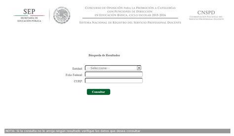 xxnaivivxx video download 2015 resultados evaluacion docente 2015 16
