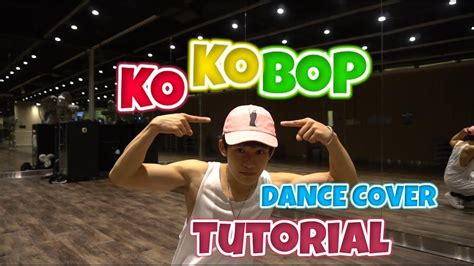 tutorial dance exo xoxo exo 엑소 ko ko bop 코코밥 dance tutorial aliu 慢速 教學
