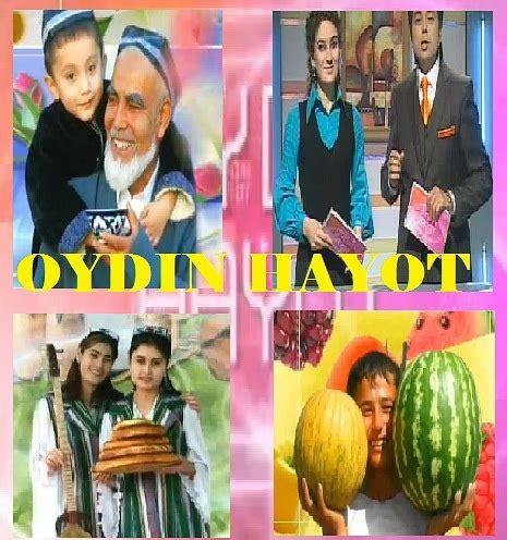 oydin hayot онлайн. Бесплатные фильмы в хорошем качестве