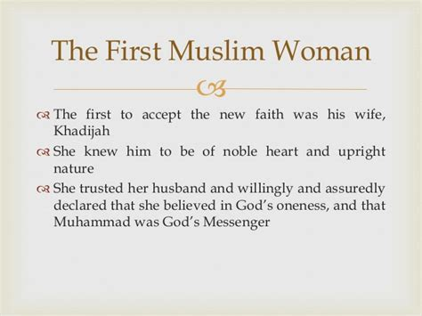 biography prophet muhammad wives 6 the life of the prophet muhammad a community in the