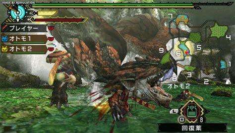 psp themes monster hunter 3 monster hunter portable 3rd japan psp playstation