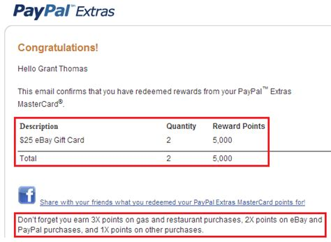 How Do You Use An Ebay Gift Card - paypal extras mastercard for ebay and paypal purchases