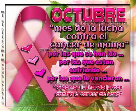 imagenes octubre mes del cancer de mama octubre mes de la lucha contra la c 225 ncer de mama imagen