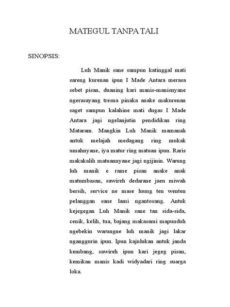 Kumpulan Cerita Lucu: Cerpen Bahasa Bali Singkat Dan Pendek