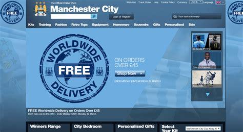 football fan shop discount code manchester city fc shop voucher codes discount