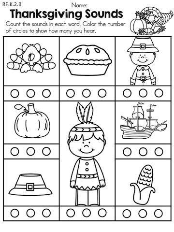 Kindergarten Language Arts Worksheets by Thanksgiving Kindergarten Language Arts Worksheets