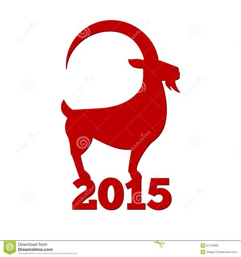 new year goat illustration new year of the goat 2015 stock vector image