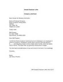employment letter
