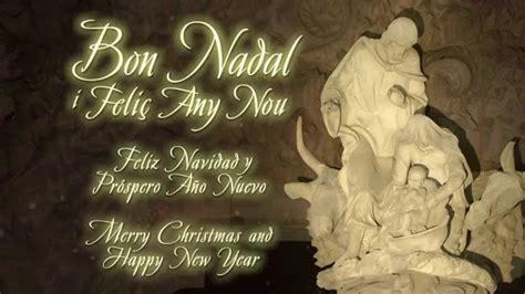 merry christmas bon nadal feliz navidad youtube