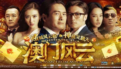 film mandarin judi berita entertainment artis mandarin film from vegas to macau