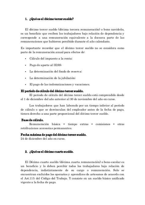 resolucion de pago decimo tercer sueldo 2015 en ecuador dcimo tercer sueldo ecuador 2015 sinmiedoseccom calcular