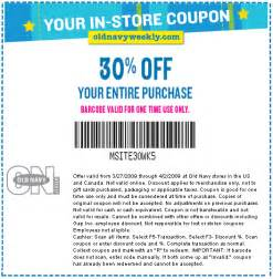Store Discount Code Navy Coupon Codes December 2014