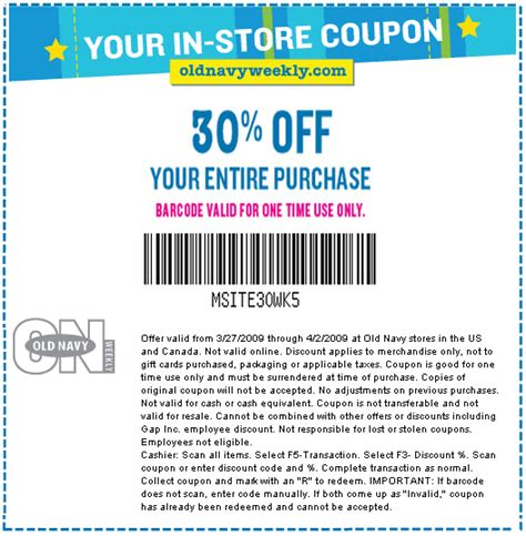Old Navy Coupons December | old navy coupon codes december 2014