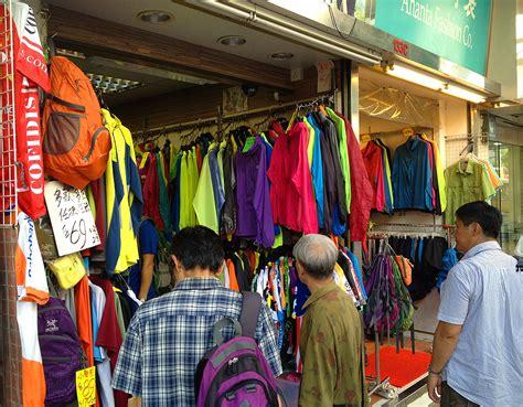 the backyard store hiking clothing store outdoor shop hong kong hk sham shui