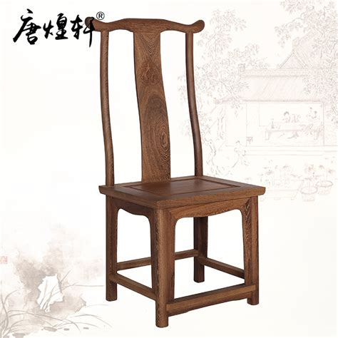 buy wholesale wooden antique chairs from china
