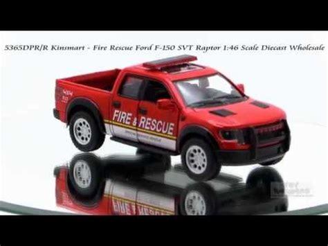 Diecast Lotus Ford Raptor Kinsmart 5365dpr r kinsmart rescue ford f 150 svt raptor 1 46 scale diecast wholesale