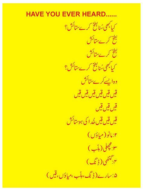 song in urdu new quot you heard quot by ralph