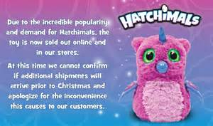 toys r us canada map hatchimals toys quot r quot us