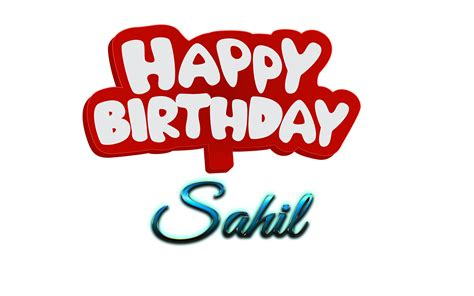 Sahil Name PNG Ready made Logo Effect Images   PNG Names