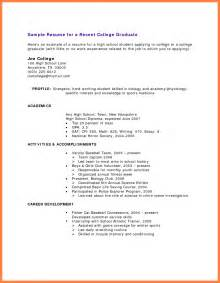 7 example of a student resume with no experience