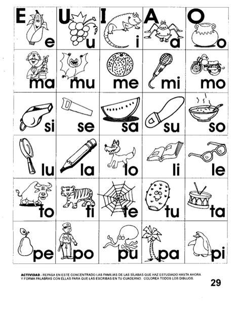 actividades lectoescritura para imprimir actividades de escritura para imprimir pictures to pin on