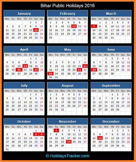 Calendar 2018 Bihar Govt Bihar Holidays 2016 Holidays Tracker