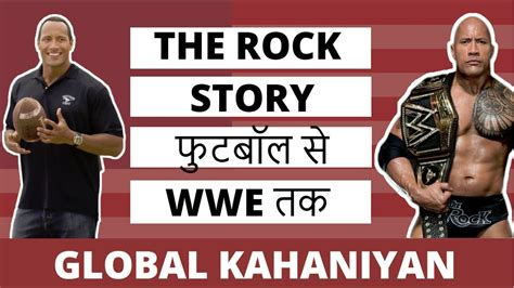 Dwayne Johnson Biography In Hindi | the rock biography biography of famous people in hindi