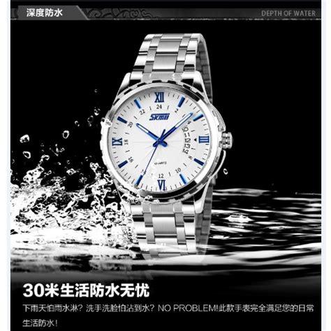 Jam Tangan Golden Stainless Steel Analog Quartz Brace skmei jam tangan analog pria 9069cs gold