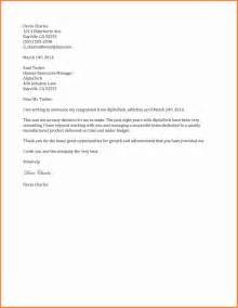 best way to write cover letter how to write a cover letter for a resume start a cover