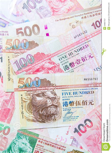currency hkd hong kong dollar currency stock photo image 54897757