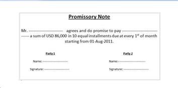 sample of promissory note format in ms word wordxerox