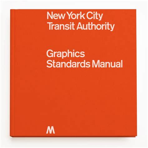 design criteria manual city of newport news the standards manual a veritable grail of visual