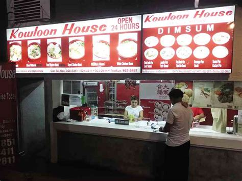 kowloon house why we love qc inquirer lifestyle